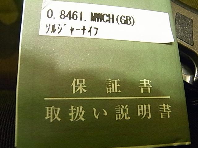 RIMG2434