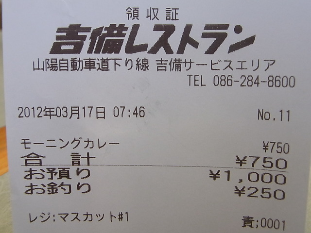 RIMG12985