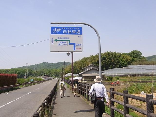 RIMG13363
