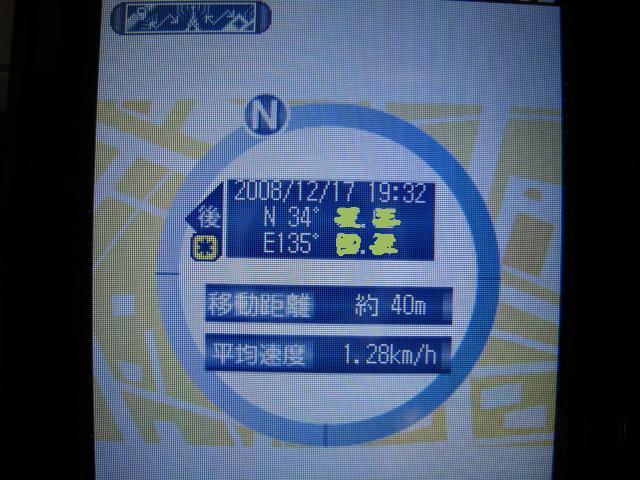 7c73a31b.jpg