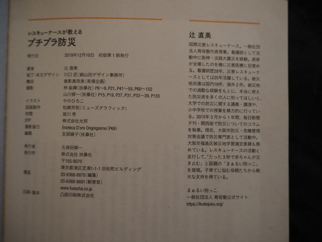 P4160002 (1)