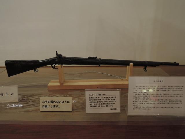 DSCN1712