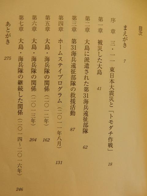 DSCN1217