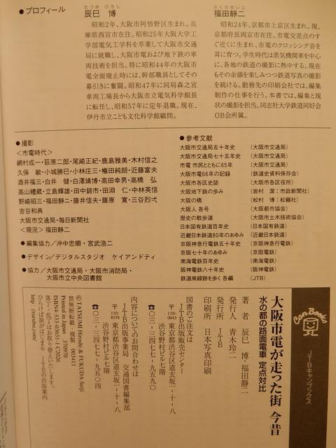 DSCN9068