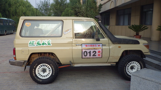 IMGP2200