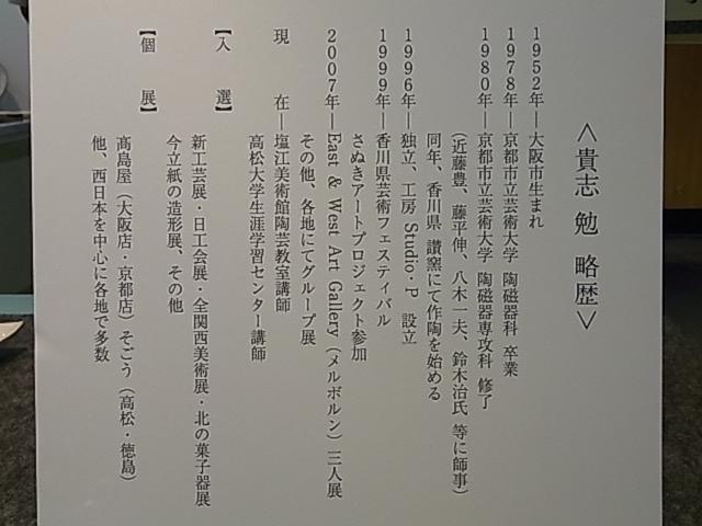 91ea3dbf.jpg