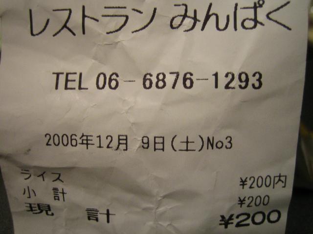94d1b06a.jpg