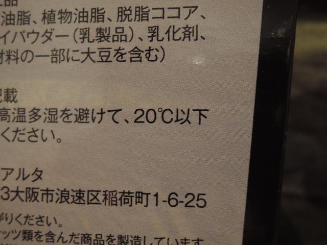 DSCN2241