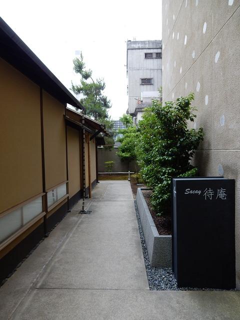 DSCN2529