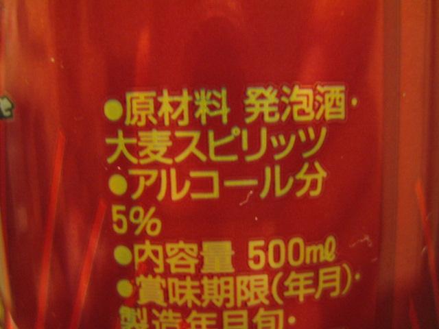9ccd4a60.jpg