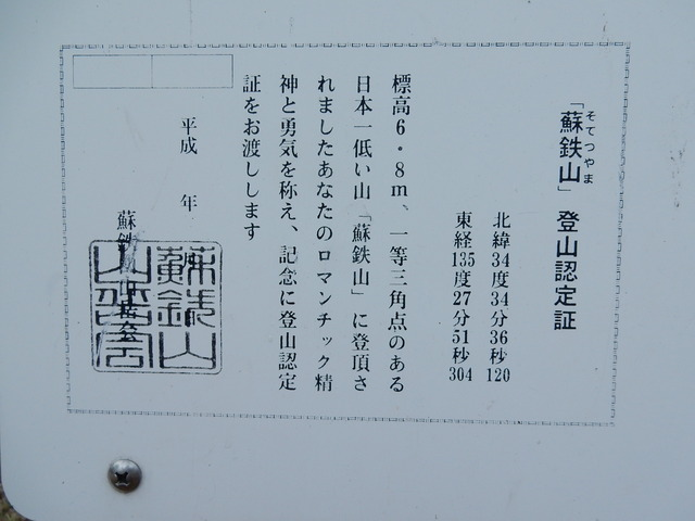 DSCN0759