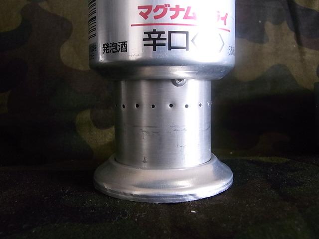 RIMG6073
