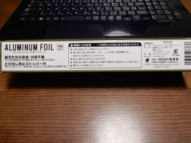 DSCN5162