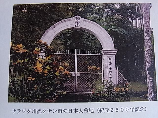 a7d275bd.jpg