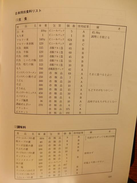DSCN8314