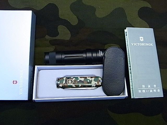 RIMG2575