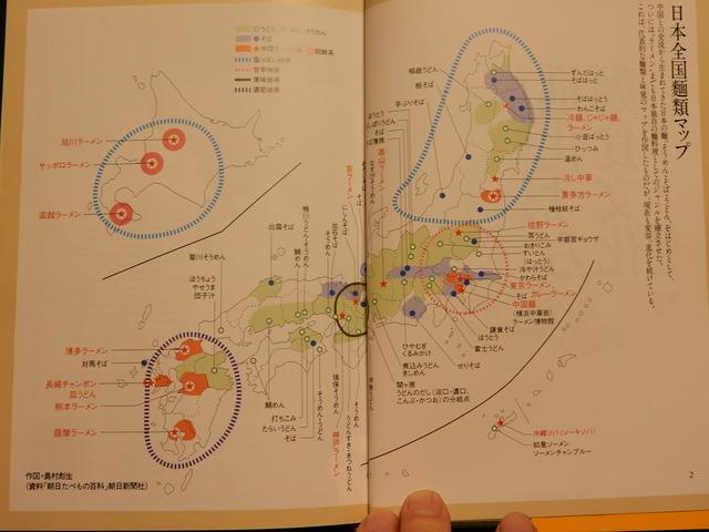 DSCN5215