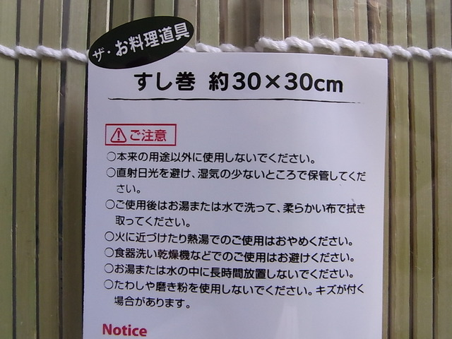 RIMG15380