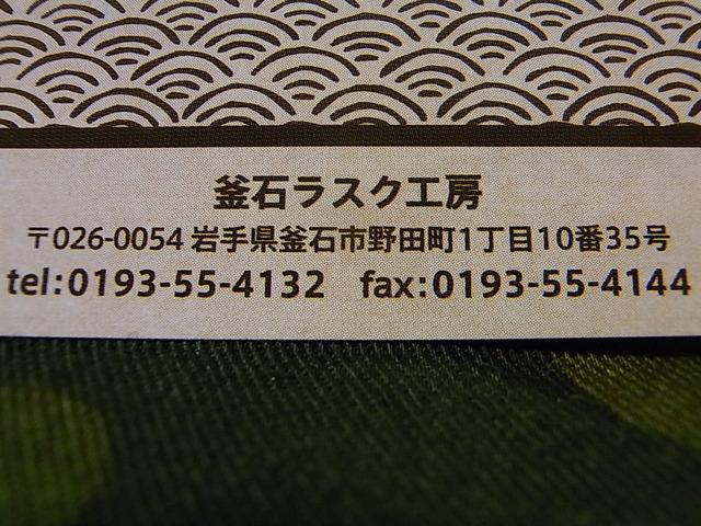RIMG13453