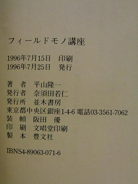 RIMG3392