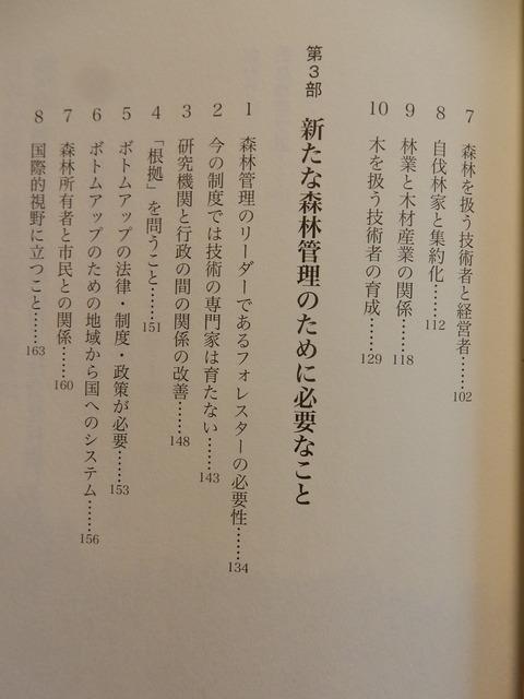 DSCN6912
