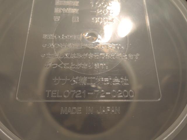 DSCN3517