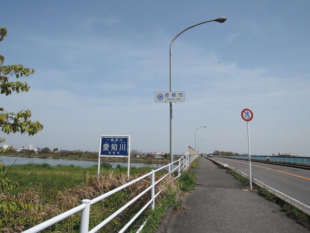DSCN4470