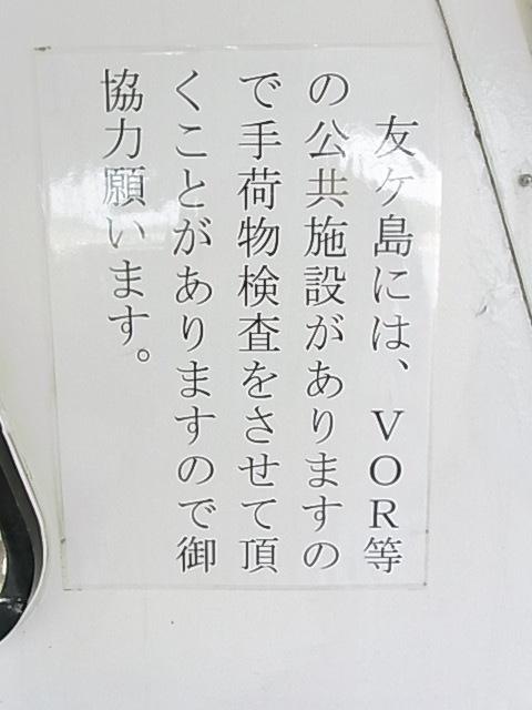 RIMG2231