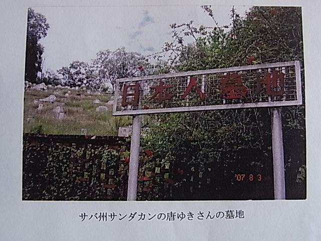 d3f66d61.jpg