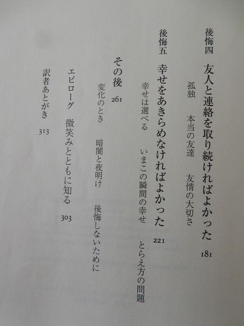 DSCN8548