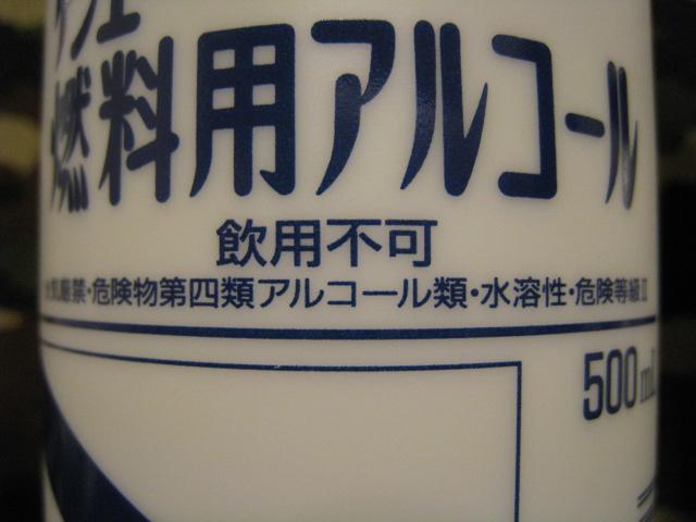 e38ba494.jpg