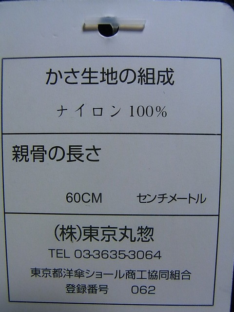 RIMG14091