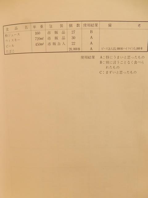 DSCN8318