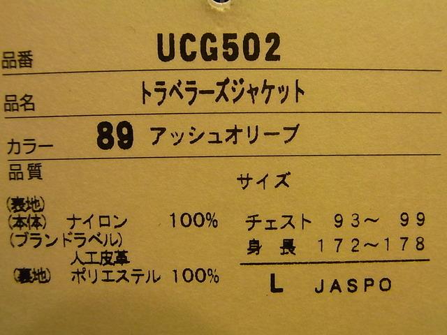 RIMG3076