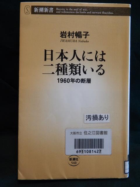 DSCN6277