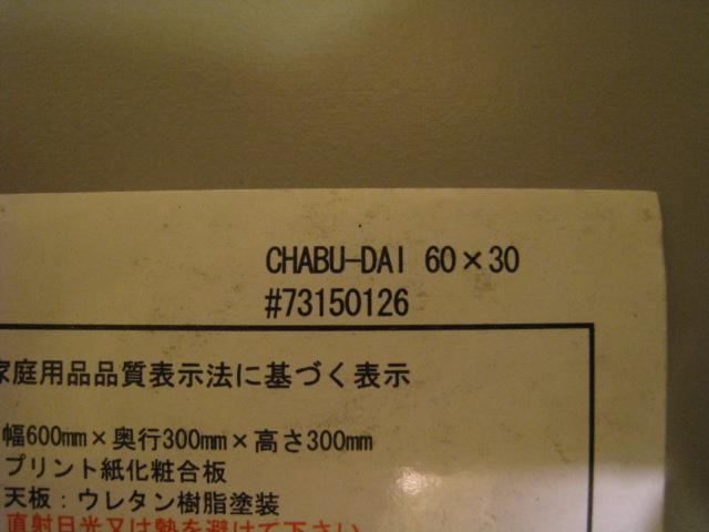 fc18d4c6.jpg