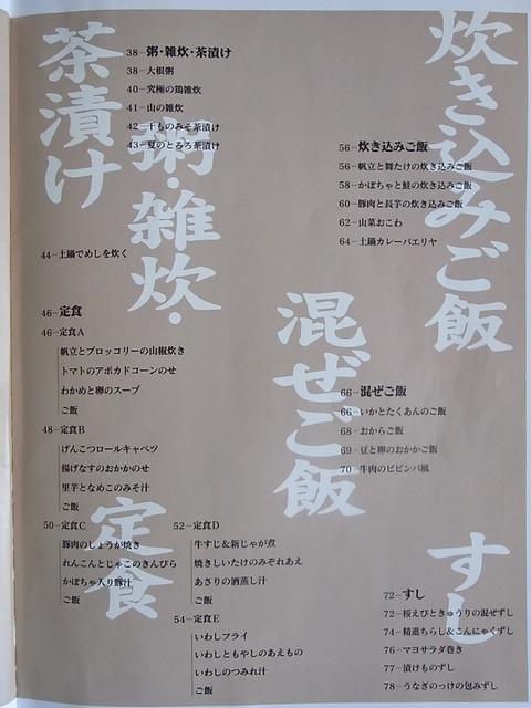 RIMG6064