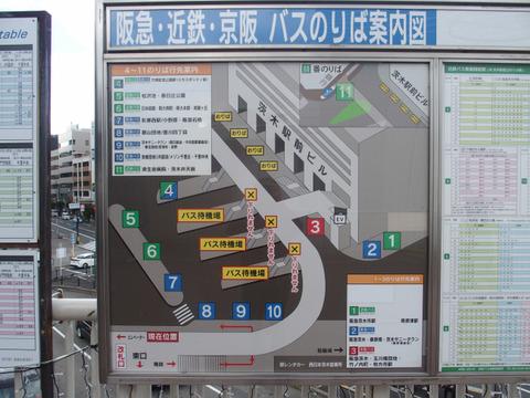 JR茨木駅バス乗り場配置図36