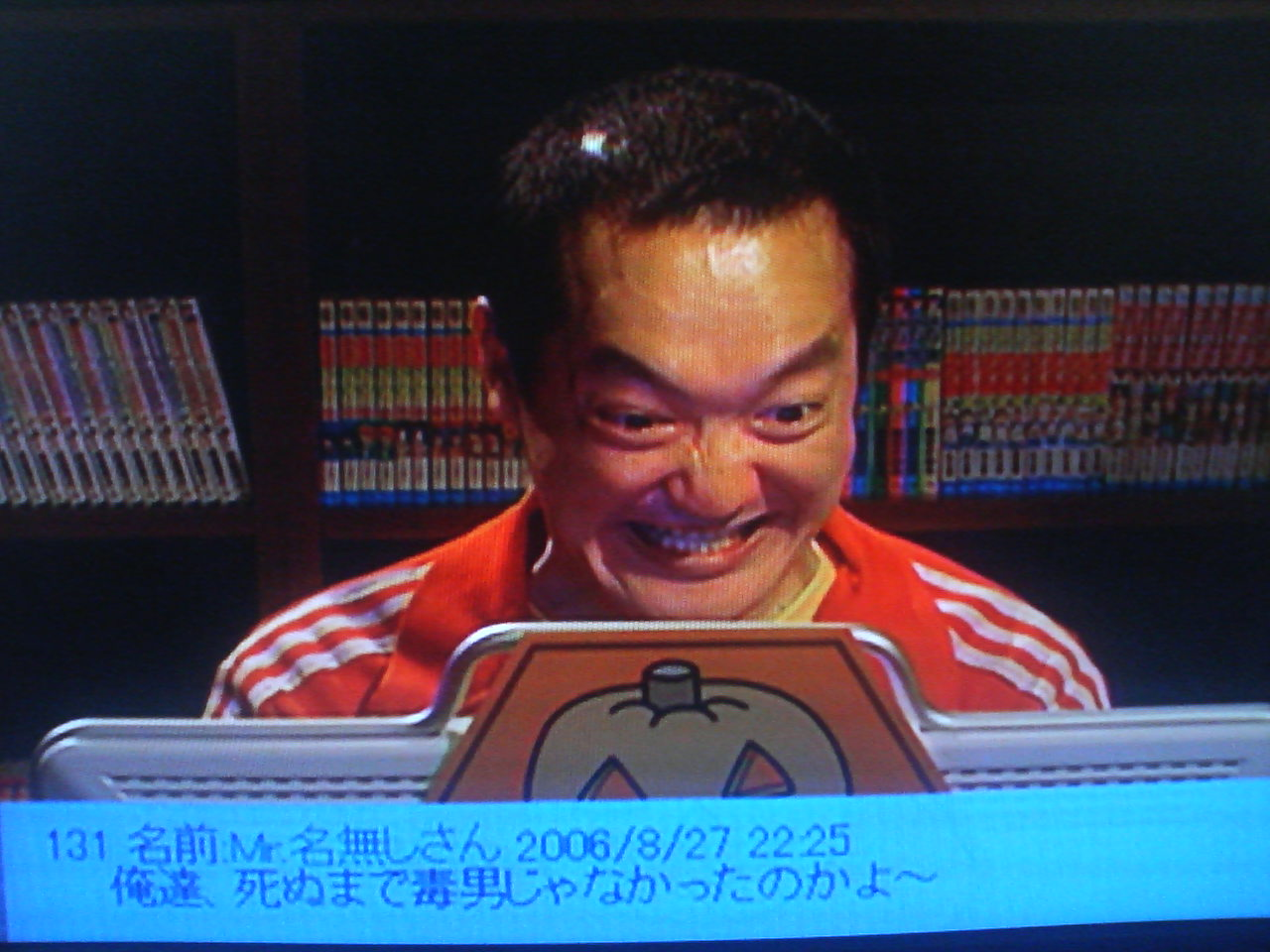 誠人 俳優 本田