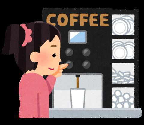 コーヒーに糖尿病予防効果あり オーフス大学