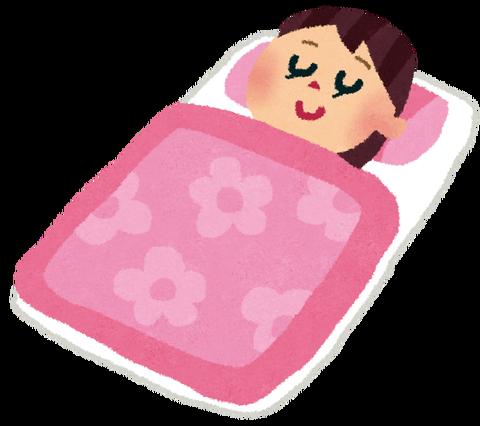 サトウキビの睡眠改善効果 筑波大学