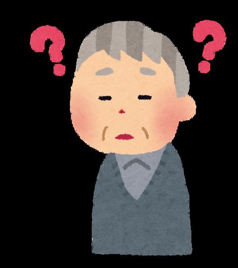 認知症を予防する9つの方法 The Lancet