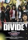 DIVIDE/ディバイド