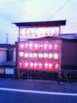 NEC_1615
