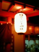 NEC_0913