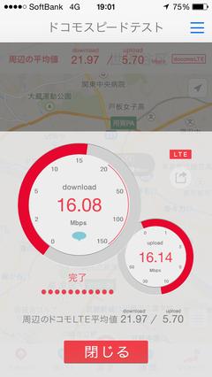 20141221_100111000_iOS