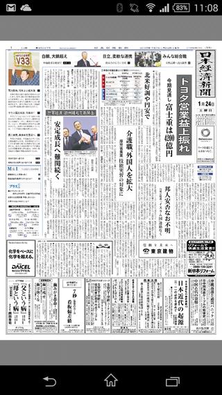 Screenshot_2015-01-24-11-08-55