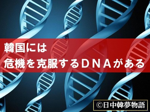 DNA_Wallpapers[1]