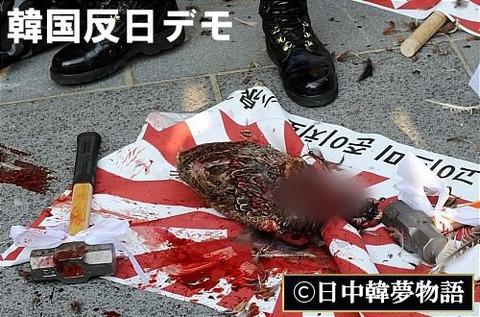 韓国 「ベトナム反中暴動
