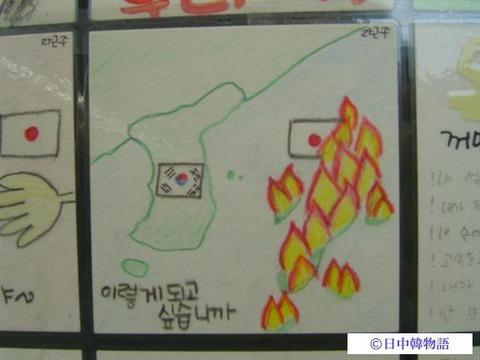 韓国小学生 (3)